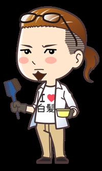 美容師パパ